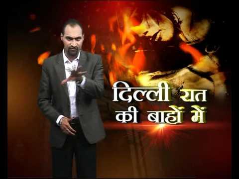 Delhi Sex Recket Part 2.mp4 video