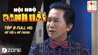 RỂ NỘI & RỂ NGOẠI: NSƯT KIM TỬ LONG, LÊ GIANG I HỘI NGỘ DANH HÀI 2017 TẬP 9 (19/02/2017)