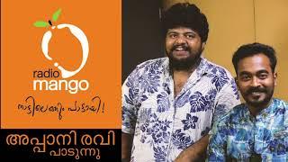 Appani Ravi Singing | Radio Mango