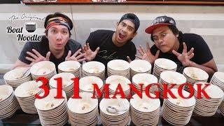 GILA!! MAKAN 311 MANGKOK | BOAT NOODLE CHALLENGE ft BM Bois