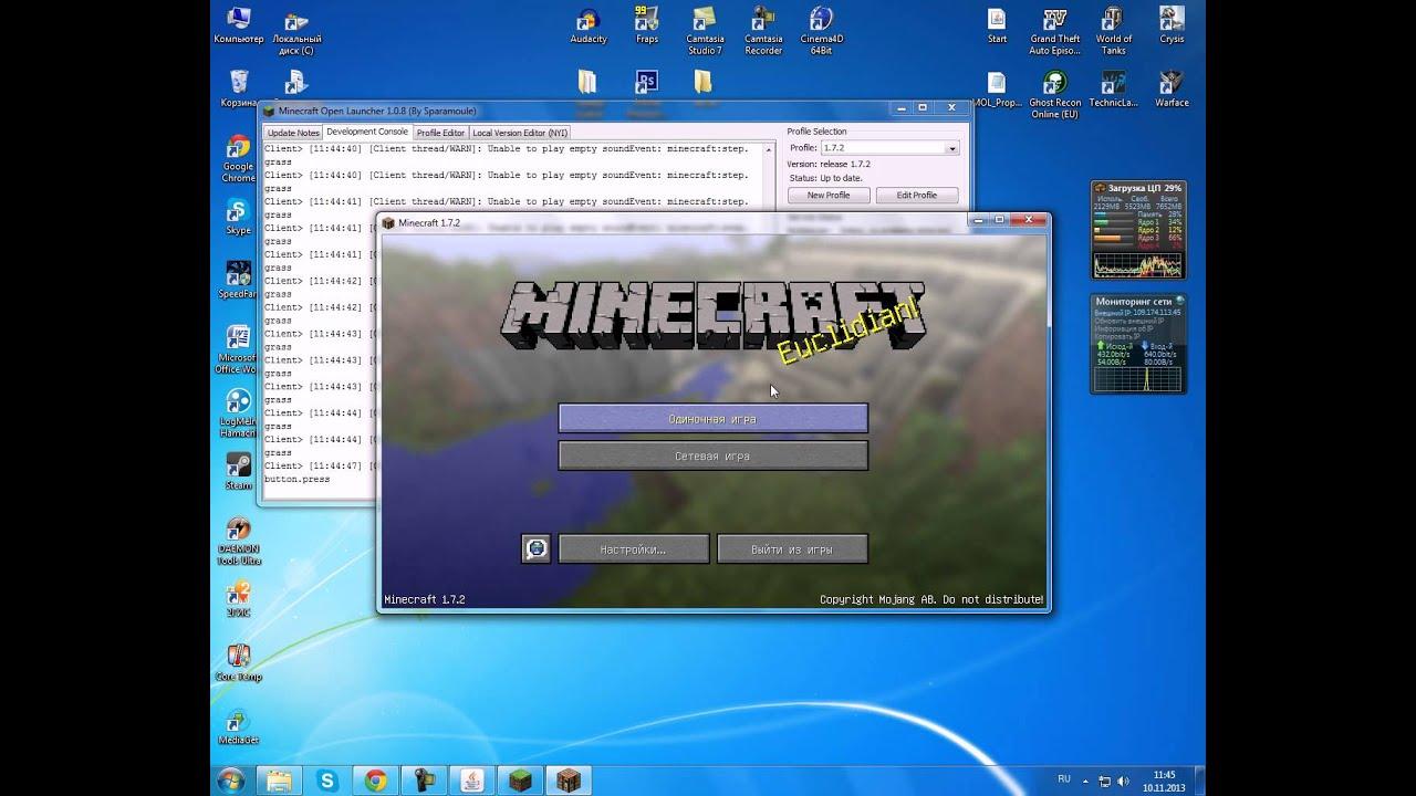 Как сделать сервер minecraft на хамачи