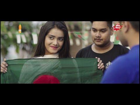 PRAN Frooto Presents Short Film Chaya (ছায়া) - Amar Bijoy 2   Tanjin Tisha