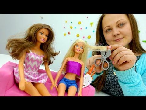 #Куклы и мультики про #Барби: игры макияж и игры парикмахерская. Видео для девочек