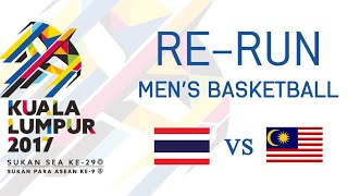เทป SEAGAMES 29TH 2017  I BASKETBALL MENS I  THAILAND VS MALAYSIA