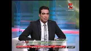 نجم الاهلى احمد عبد الباقى مع سيد عبد الحفيظ وذكريات