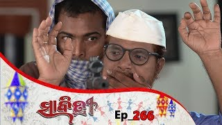 Savitri | Full Ep 266 | 17th May 2019 | Odia Serial – TarangTV