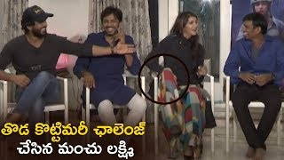 Lakshmi Manchu Strong Punch to Anchor @ Wo Ram Movie Team Interview