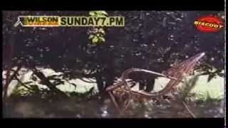 Lakshmivilasam Renuka Makan Raghuraman - Sunday 7PM 1990:Full Malayalam Movie