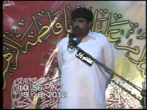 Zakir Syed Amir Abbas Rabani  Shaheed Ka Matam 20th Ramadan 2012 Dhunni Sadaat Kharain video