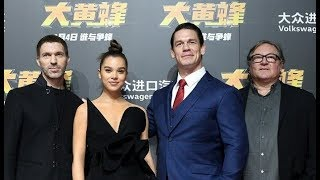 Hailee Steinfeld And John Cena Fly Into Beijing For 'Bumblebee' Premiere