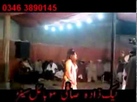 Pashto Singer And Dancer Nadia Gul New Private Mujra Party Video With Mast Hot Saxy Dance Scandal 20 video