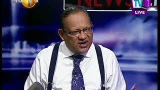 News Line TV1 20th November 2017