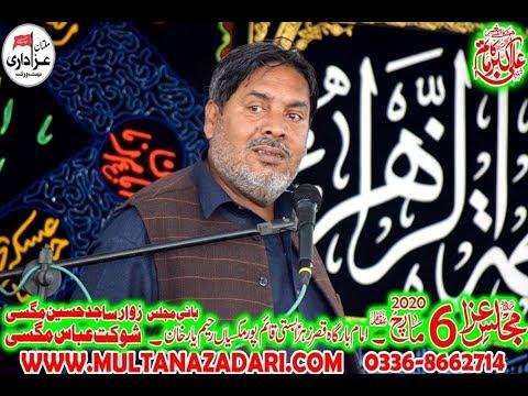 Zakir Liaqat Hussain Samadwana Majlis 6 March 2020 YadGar Masiab Basti Qaim Pur Rahim Yar khan