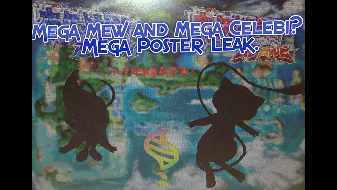 mega mew omega concept - photo #16
