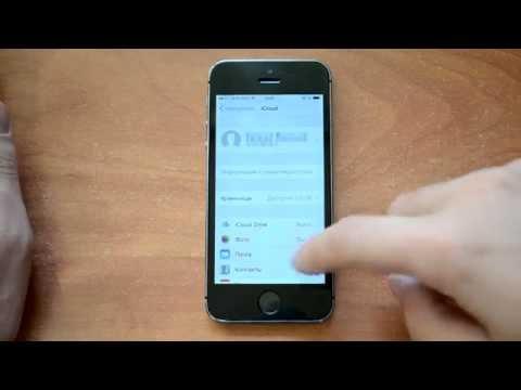 Как правильно купить iPhone / iPad на Avito