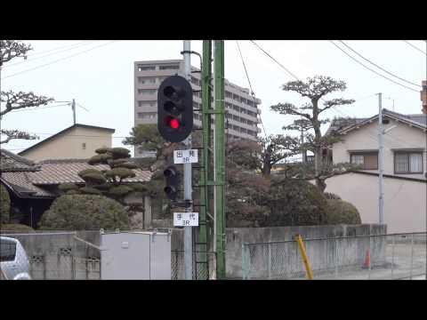 さよなら広電廿日市駅 駅舎 (再)