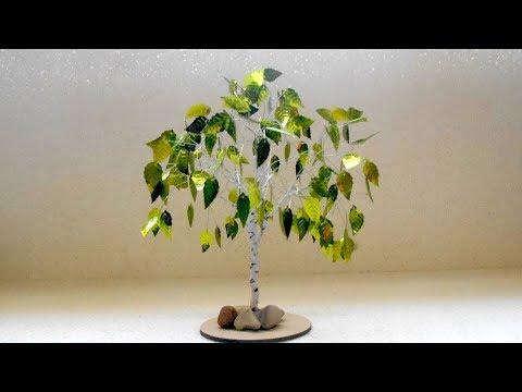 Дерево счастья  - березка ч.1