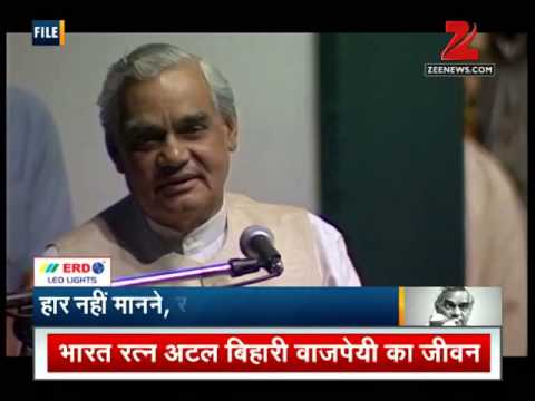 Atal Bihari Vajpayee: A Man Of Impeccable Words! video