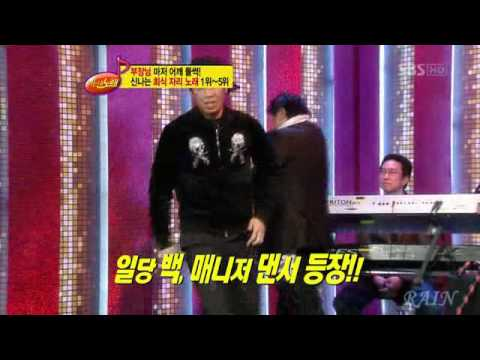 090202 [HQ] MC Mong Dances To Rain Bi's Rainism