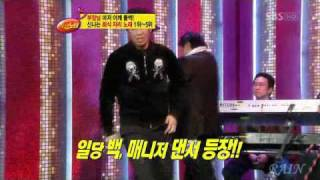 090202 [HQ] MC Mong Dances to Rain Bi