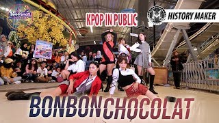 [KPOP IN PUBLIC CHALLENGE] EVERGLOW (에버글로우) - 봉봉쇼콜라 (Bon Bon Chocolat) Dance Cover By History Maker
