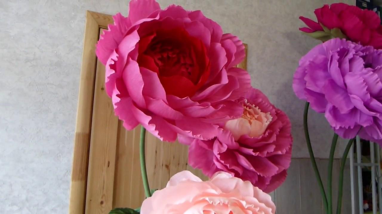 Цветы больших размеров своими руками