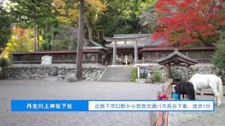しもいち さとやま読本 movie(8分.ver)