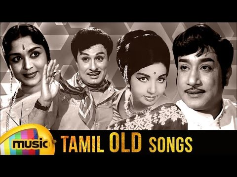 Evergreen Classical Hit Video Songs | Non Stop Tamil Hits | Mango Music Tamil