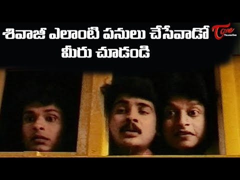 Sivaji Gang Enjoying Hot Aunty Exposing- Comedy Scene