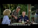 meet the Fockers-trailer