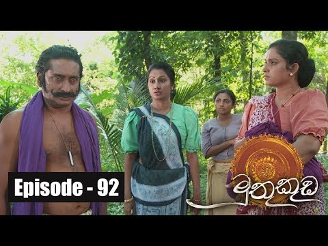 Muthu Kuda - Episode 92 13th June 2017