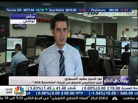 Nour Eldeen on CNBC Arabia 20.July.2015