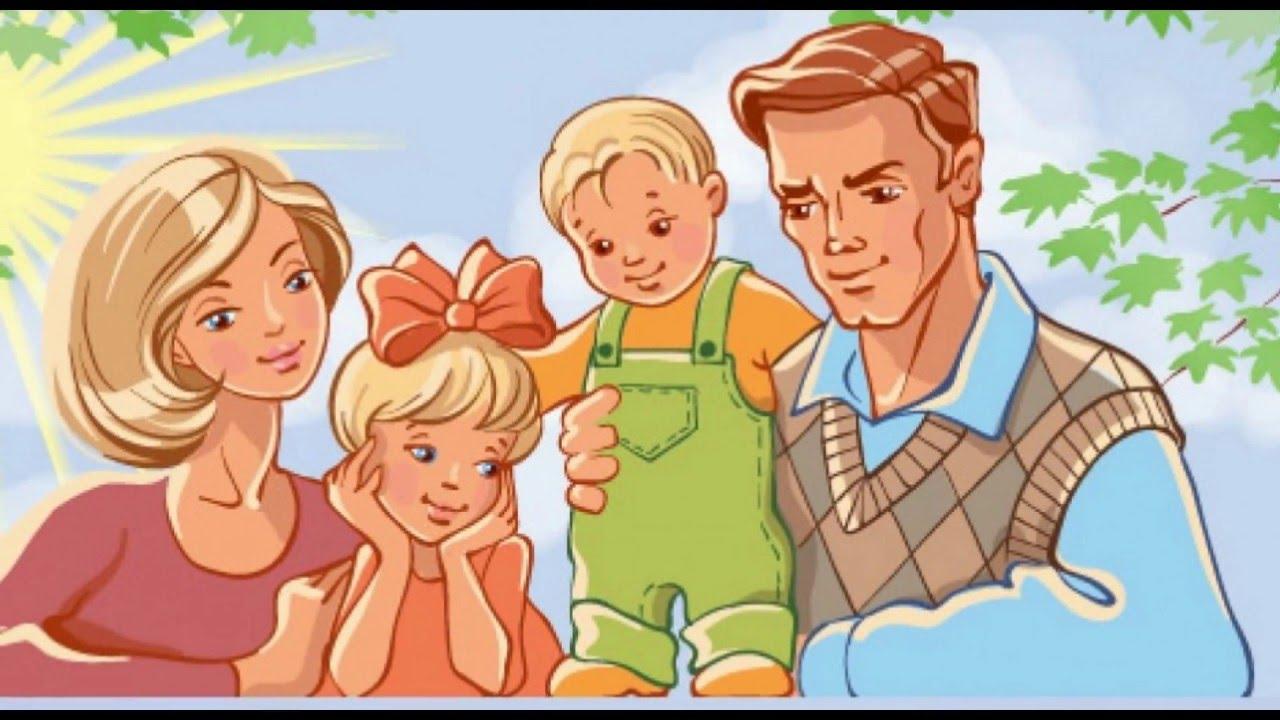 Все о своей семье конкурс мать и дети