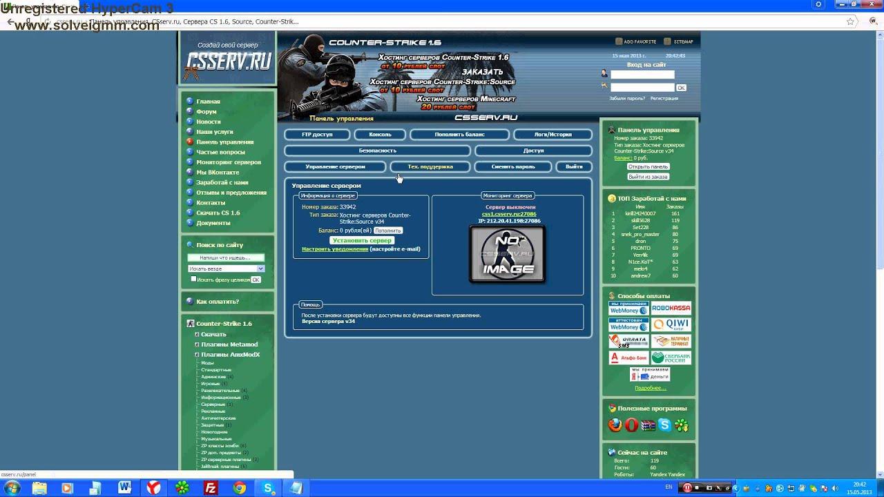 Проги для взлома серверов 1 6 23 фотография