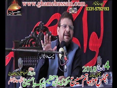 Live Majlis e Azza at Kotli Syedan (Jehlum)