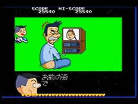 sazae game