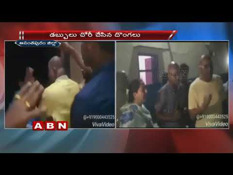 Robbers loot Chennai Egmore express | Anantapur district