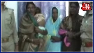 Download Three Female Thieves Arrested In Kanpur: Shatak Aajtak 3Gp Mp4