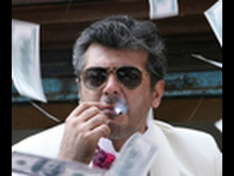 Mankatha Fever in Andhra Pradesh too