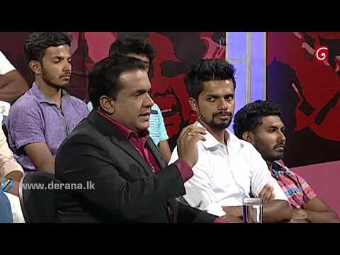 Aluth Parlimenthuwa - 09th May 2018