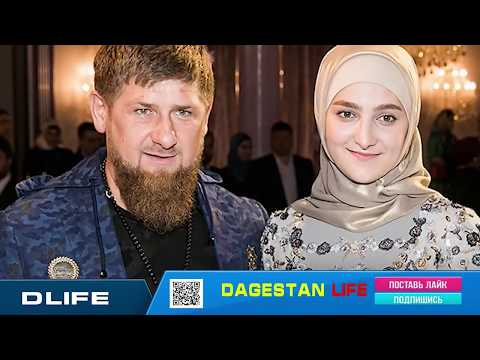Как Айшат Кадырова выходила замуж- Рамзан Кадыров -Дом моды Firdaws -Aishat Kadyrova Married 2017