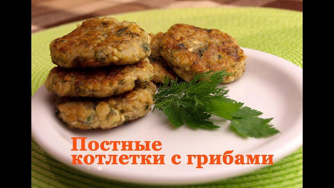 Блюда из вешенок рецепты простые и вкусные постные
