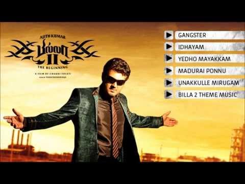 Billa 2 Music Box video
