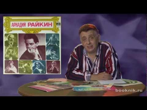Плагиат в советской песне-9: Музыкальная клептомания