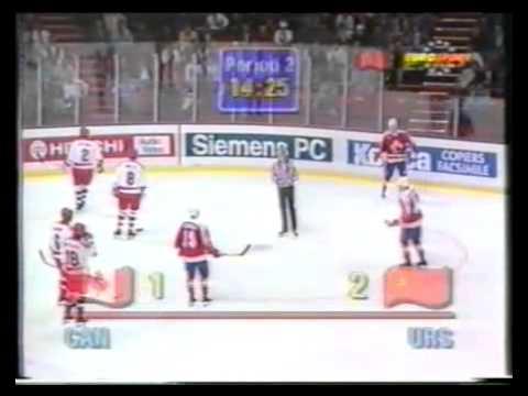 ЧМ по хоккею 1989, СССР - Канада