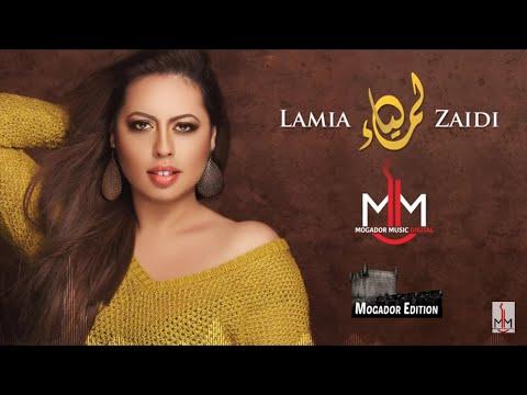 download lagu Lamia Zaidi - 9albi W 3ini 2015 لميا gratis