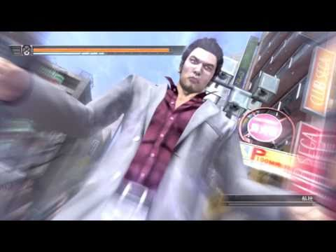 Não se meta com o Dragão de Dojima