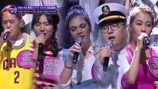 Download Lagu [everysing] 태양과 판듀 후보 5인의 감미로운 목소리! '눈, 코, 입' Gratis STAFABAND