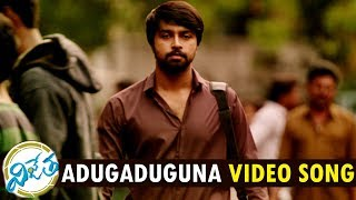 ADUGADUGUNA VIDEO SONG | Vijetha Songs | Kalyaan Dhev, Malavika Nair, Murali, Murli Sharma