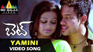 Bet Movie Yamini Yamini Video Song || Bharath, Priyamani